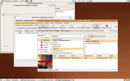 Ubuntu-9.04-overview-014.jpg