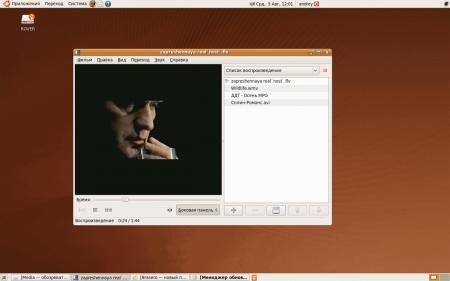 Ubuntu-9.04-overview-015.jpg