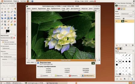 Ubuntu-9.04-overview-016.jpg