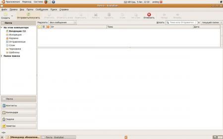Ubuntu-9.04-overview-017.jpg