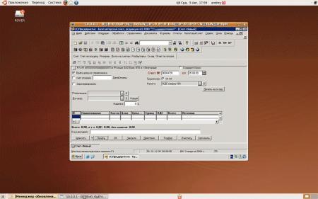 Ubuntu-9.04-overview-020.jpg