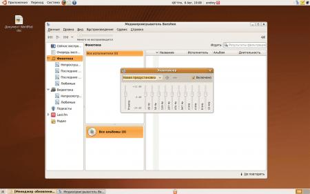 Ubuntu-9.04-overview-021.jpg