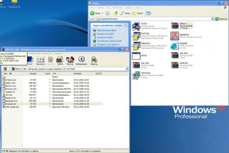deployment-windows-xp-sysprep-002.jpg