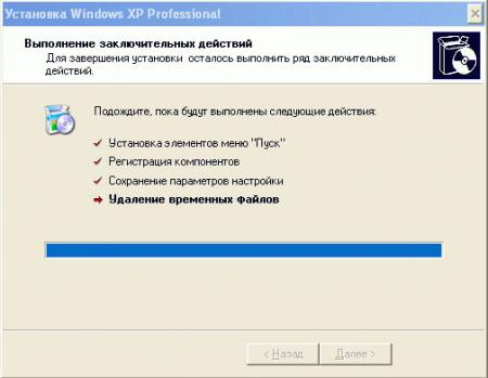 deployment-windows-xp-sysprep-006.jpg