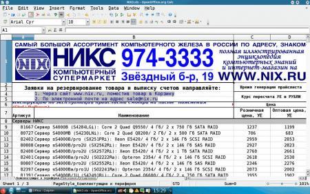 pc-bsd-7-overview-004.jpg