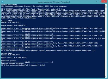 win8-deduplication-001.jpg