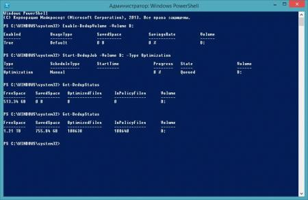win8-deduplication-004.jpg