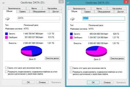 win8-deduplication-005.jpg