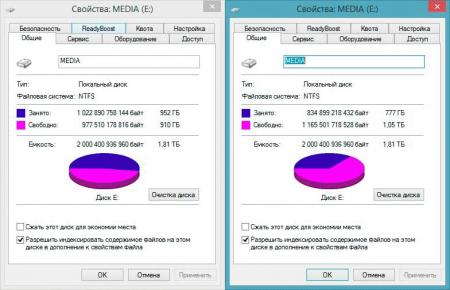 win8-deduplication-006.jpg