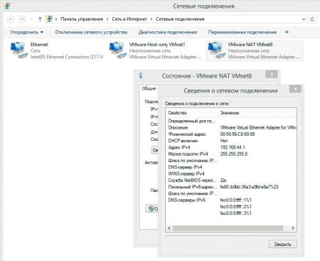 vmware-desktop-virtualization-016.jpg