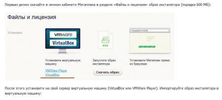 vmware-to-hyper-v-001.jpg