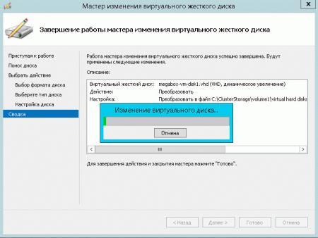 vmware-to-hyper-v-013.jpg
