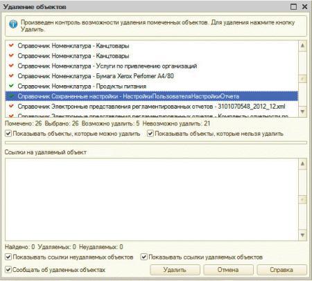 1cv82-stream-format-error-2-006.jpg