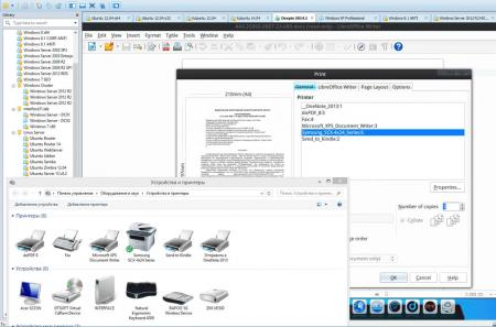 vmware-desktop-virtualization-201.jpg