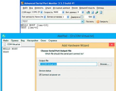 vmware-desktop-virtualization-211.jpg