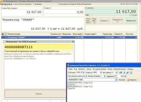 vmware-desktop-virtualization-214.jpg