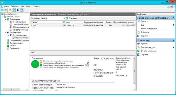 WSUS-WinSrv-2012-014.jpg