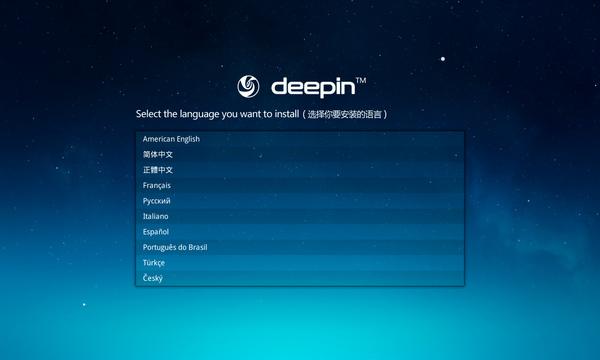 deepin-2014.1-overview-001.jpg