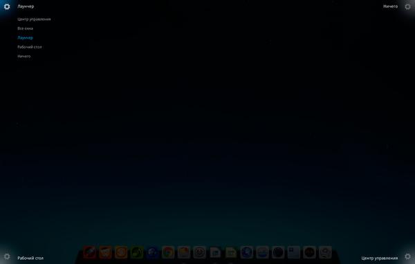 deepin-2014.1-overview-007.jpg