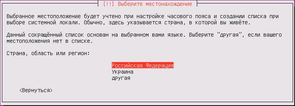 install-ubuntu-server-002.jpg