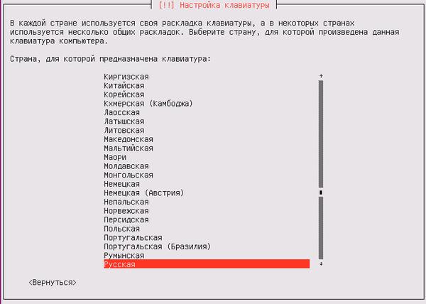 install-ubuntu-server-004.jpg