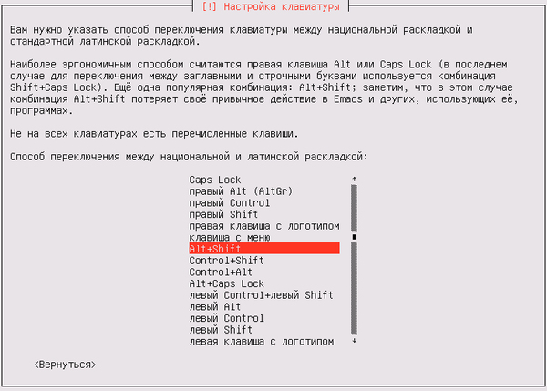 install-ubuntu-server-005.jpg
