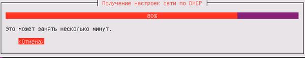 install-ubuntu-server-006.jpg