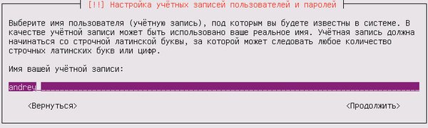 install-ubuntu-server-008.jpg