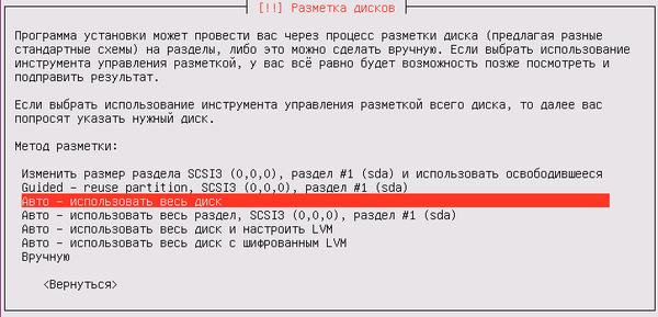 install-ubuntu-server-010.jpg