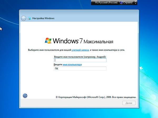 windows-7-waik-001.jpg