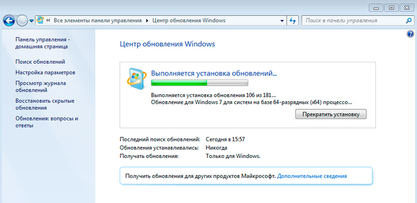 windows-7-waik-003.jpg
