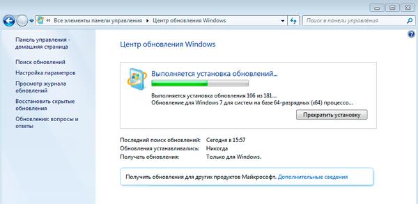 Собрать windows 7 своими руками