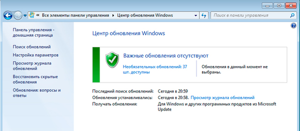 windows-7-waik-004.jpg