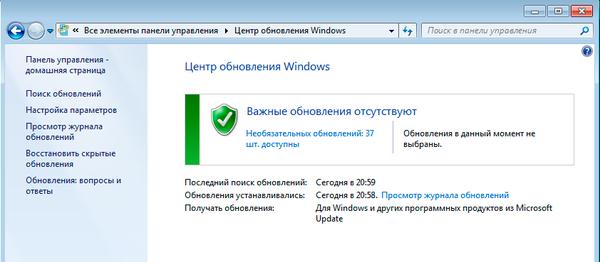 windows-7-waik-004.jpg