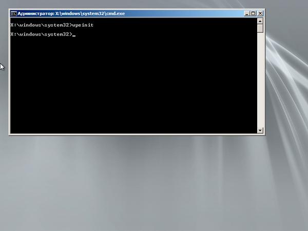 windows-7-waik-009.jpg