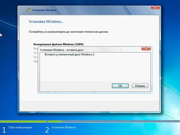 windows-7-waik-014.jpg