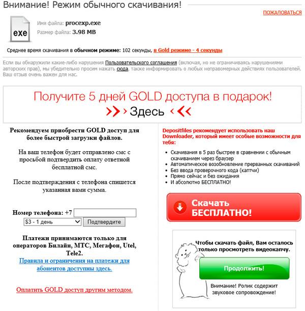 fileshare-threat-002.jpg