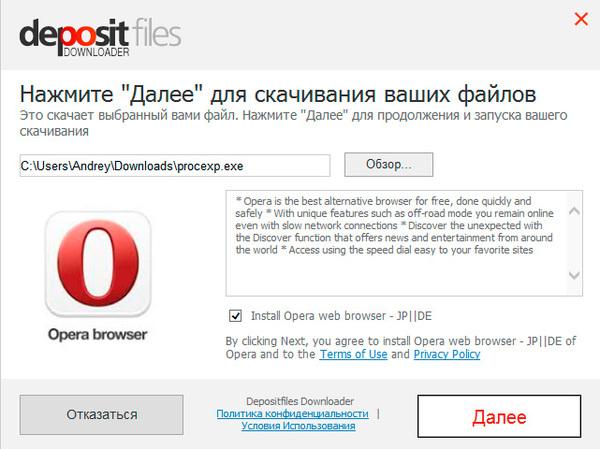 fileshare-threat-003.jpg