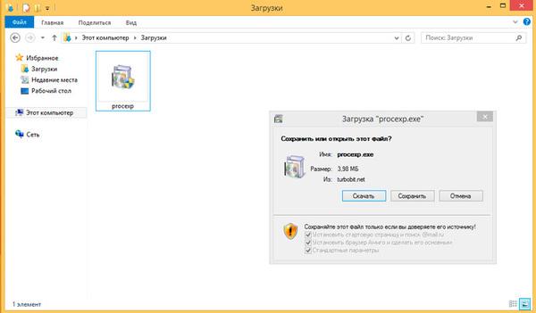 fileshare-threat-006.jpg