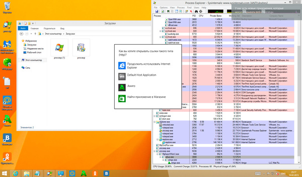 fileshare-threat-007.jpg