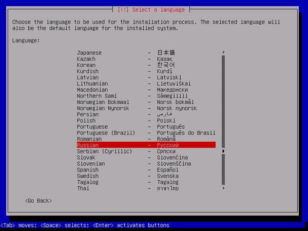 install-debian7-002.jpg