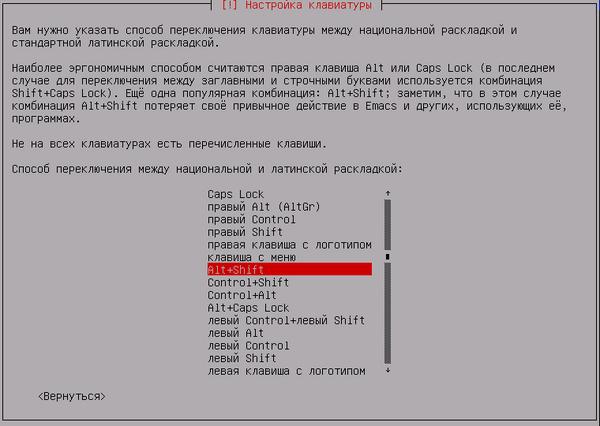install-debian7-005.jpg