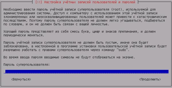 install-debian7-008.jpg