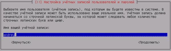 install-debian7-009.jpg