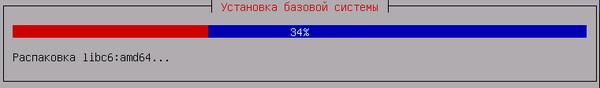 install-debian7-013.jpg