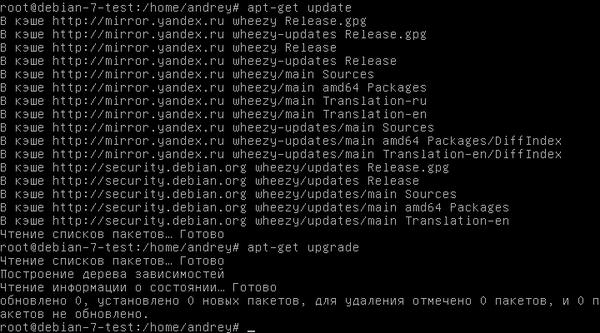 install-debian7-024.jpg