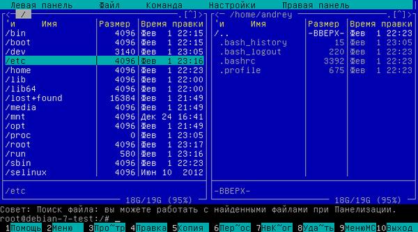 install-debian7-025.jpg