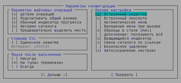 install-debian7-027.jpg