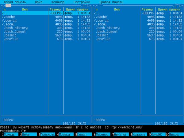 install-ubuntu-server-019.jpg