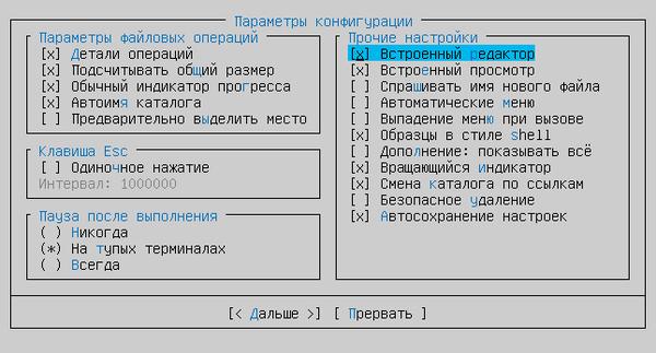 install-ubuntu-server-021.jpg